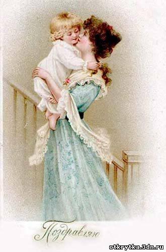 Мать и ребенок открытки 117